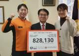 건국대 119레오, 정은주 소방사와 '소방관 상해인정 펀딩' 기부금 전달