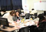 세종대 교수학습개발센터, 2020 동계 학업코칭 진행