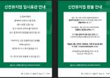 """'떡볶이 박물관' 개장 하루만에 휴관…""""공사장 같았다"""""""