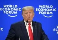 """트럼프, 탄핵 와중 다보스에서 """"시진핑 사랑한다"""" 한·미 FTA도 언급"""