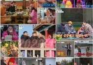 [시청률IS] '아내의 맛' 함소원♥진화, 살림문제로 전쟁발발…7.3% 火 예능 1위