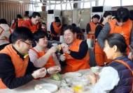 [경제 브리핑] 한화 신임 임원들 재활시설서 봉사
