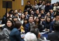 '공개 업무 보고회' 연 박원순 서울시장, 올해 서울시 투자 어디에?