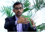 """""""인공지능은 규제돼야 한다""""···'AI 천국' 구글 천재 CEO는 왜"""