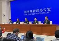 """중국 """"우한 폐렴, 변이 가능성···확산 위험 크다"""" 첫 공식 경고"""