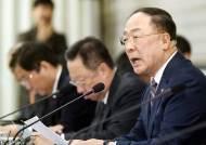 탈(脫)일본 가속도…정부, 소재·부품·장비에 2조1000억 투입