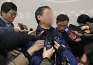 """안나푸르나 사고 일행 6명 귀국, """"걱정 끼쳐 죄송"""" 지친 기색"""
