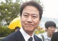 """느닷없는 임종석 TV연설…與의원 """"양정철이 꼬셔서 한 것"""""""