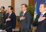한미 연합 훈련, 제대로 하자니 북한 걱정, 안 하자니 전작권 걱정