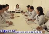 북한, 중국인 관광객 입국 금지…'우한 폐렴' 확산 막아라