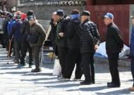 월 소득 236만원 이하 노인 부부, 25만원 기초연금받는다.