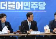 설뒤 원혜영 전화 올까 겁난다, 민주 '하위 20% 살생부' 공포