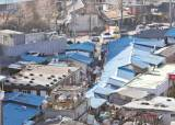 """영등포 쪽방촌 '포용방식 개발'에…주민 """"제대로 될까"""" 시큰둥"""