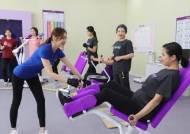 """커브스 """"명절 연휴 과식과 과음으로 인한 체중 증가, 기초대사량 높여야"""""""