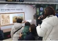겨울 방학 아이와 함께 U+5G 갤러리에서 다빈치, 신윤복의 동서양 명화를 감상하세요