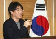 """김경율 """"참여연대, 조국 '멋있다'는 이유로 찬성…섬찟했다"""""""
