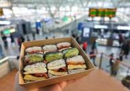 달리는 기차에서 먹으면 더 꿀맛, 서울역 도시락 맛집 5