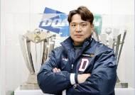 두산, 베테랑 포수 정상호 영입…연봉 7000만원