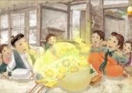 황금색 보화가 와르르…흥부 가족 부자 만든 보석은?