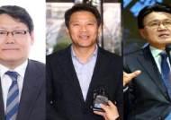 '선거 개입 의혹' 이광철 비서관, 휴대폰도 끄고 檢소환불응