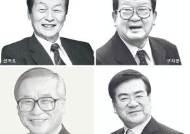[outlook] 신격호·김우중 같은 기업가, '반기업' 한국서 또 나올까