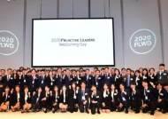 한국타이어, 신입사원 환영행사 '프로액티브 리더' 개최