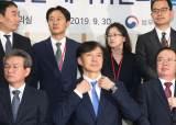 조국 검찰개혁 도운 이종근·전윤경…檢핵심 보직 배치됐다