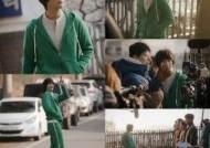 """'사랑의 불시착' 김수현 비하인드 공개 """"은밀하고 위대한 특급 카메오"""""""