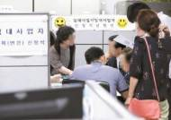 """지난해 서울 주택 매매 13만건…""""매물잠김"""", 2013년 이후 최저치"""