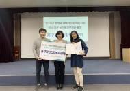 인천 중구보건소와 정신건강복지센터, 보건복지부 장관상 수상