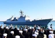 독자파병 결정한 한국 정부···이란이 배 진짜 세우면 어쩔건가