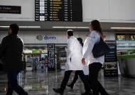 중남미서도 우한 폐렴 의심환자...WHO '국제적 비상사태' 선포 검토