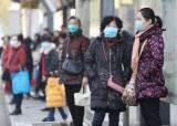 우한폐렴 사망자 17명으로 늘었다···中대응책 '갑류' 수준 상향