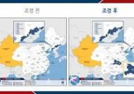 외교부, 중국 우한 '여행자제' 경보 발령