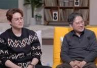 '방구석1열', 요르고스 란티모스 감독 특집..'더 랍스터'X'킬링 디어' 조명
