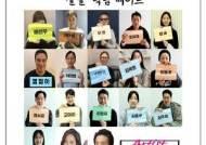 """정우성X이정재→박소담, 아티스트컴퍼니 설 덕담 릴레이 """"쥐띠 해, 함께하쥐"""""""