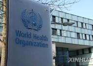 """WHO """"우한 폐렴, 아직 국제적 비상사태 아냐…심각성은 인식"""""""