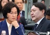 """[단독]추미애 """"6명만 남겨달라"""" 윤석열 마지막 요청도 거부"""