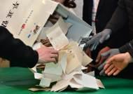 200만 '농민대표'선거 D-7…WTO 개도국 포기 등 과제 산적