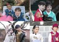 '유아더월드', 글로벌 키즈들의 설 문화 즐기기
