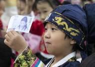 '장난감 사는' 세뱃돈 재발견, 20년 주식 사니 1000만원 훌쩍