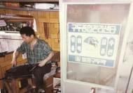 [한국의 장수 브랜드] 年 2000만개 팔린다···박태준 왜 구두약에 '말표'를 붙였나