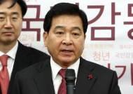 [총선 격전지] 금배지 4개중 3개 날아간다?···심재철 지역구 '현역4인 대혈투'
