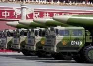 박근혜가 본 4000㎞ '괌 킬러' 그 핵미사일 산둥성 배치한 中