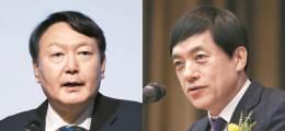 """'윤석열 패싱' 논란 이성윤 설날 아침  """"규정 따랐다"""" 해명"""