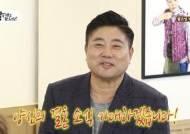 """'밥은 먹고 다니냐' 양준혁, 열애 공개..여자친구 질문에 """"있습니다"""""""