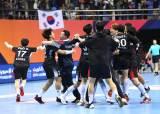 남자 핸드볼, 숙적 일본 꺾고 8년 만에 亞선수권 결승행