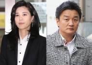 이부진·임우재, 5년3개월간 '세기의 이혼 소송'…승자는