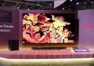 'LCD 종가' 일본 샤프, LG한테 OLED 패널 사 간다