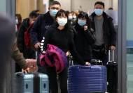 """중국 간 현직의사, 우한폐렴 분석 """"중국인 입국금지 최후수단"""""""